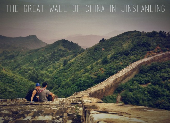 Snapshots-From-China-3