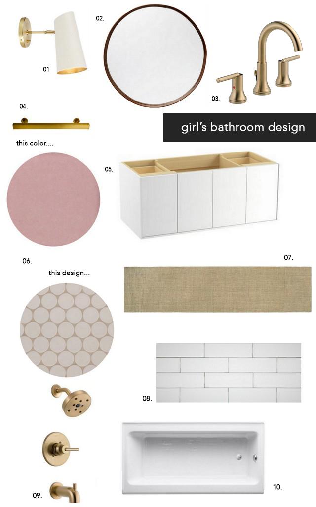 Bathroom Design Austin our austin casa    parker's pink bathroom design - the effortless chic
